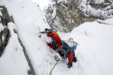 Backcountry Snowboard Mountaineering Clinic